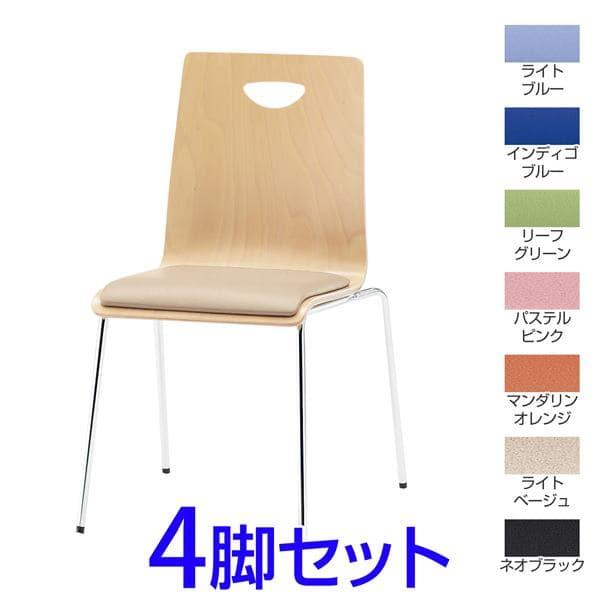 【受注生産品】TOKIO RMリフレッシュチェア 4本脚タイプ ナチュラル ビニールレザー 4脚セット W480×D556×H795(SH440)mm RM-N4L [ミーティングチェア イス 椅子 スタッキングチェア オフィス家具 オフィス用 オフィス用品]