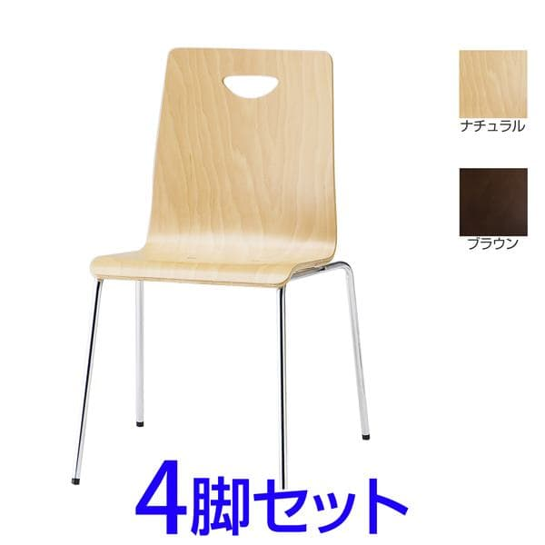 【受注生産品】TOKIO RNリフレッシュチェア 4本脚タイプ 4脚セット W480×D556×H795(SH420)mm RN-4 [ミーティングチェア イス 椅子 チェア スタッキングチェア 会議イス 公民館 業務用 会議用椅子 会議室 オフィス家具 オフィス用 オフィス用品]