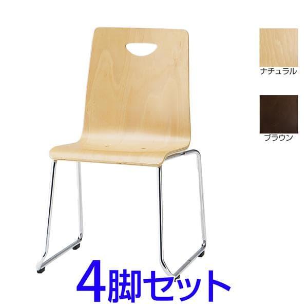 【受注生産品】TOKIO RNリフレッシュチェア ループ脚タイプ 4脚セット W480×D535×H795(SH420)mm RM-2 [ミーティングチェア イス 椅子 チェア スタッキングチェア 会議イス 公民館 業務用 会議用椅子 会議室 オフィス家具 オフィス用 オフィス用品]