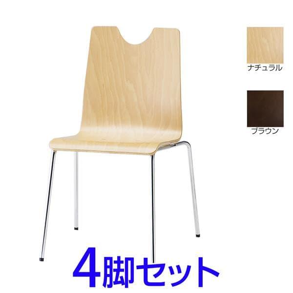 【受注生産品】TOKIO RNHリフレッシュチェア 4本脚タイプ 4脚セット W480×D556×H795(SH420)mm RNH-4 [ミーティングチェア イス 椅子 チェア スタッキングチェア 会議イス 公民館 業務用 会議用椅子 会議室 オフィス家具 オフィス用 オフィス用品]