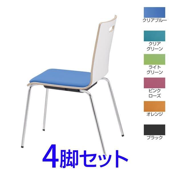 【受注生産品】TOKIO PM-50リフレッシュチェア 4本脚パッド付タイプ WHカラー 布 4脚セット W480×D556×H790(SH445)mm PM-50MP-WH [ミーティングチェア スタッキングチェア オフィス家具 オフィス用 オフィス用品 イス 椅子]