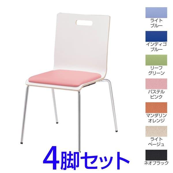 【受注生産品】TOKIO PM-50リフレッシュチェア 4本脚パッド付タイプ WHカラー ビニールレザー 4脚セット W480×D556×H790(SH445)mm PM-50MPL-WH [ミーティングチェア イス 椅子 スタッキングチェア オフィス家具 オフィス用 オフィス用品]