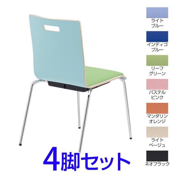 【受注生産品】TOKIO PM-50リフレッシュチェア 4本脚パッド付タイプ MGカラー ビニールレザー 4脚セット W480×D556×H790(SH445)mm PM-50MPL-MG [ミーティングチェア イス 椅子 スタッキングチェア オフィス家具 オフィス用 オフィス用品]