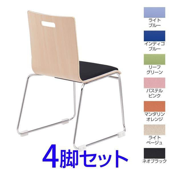 【受注生産品】TOKIO PM-55リフレッシュチェア ループ脚パッド付タイプ NAカラー ビニールレザー 4脚セット W527×D526×H800(SH445)mm PM-55MPL-NA [ミーティングチェア イス 椅子 スタッキングチェア オフィス家具 オフィス用 オフィス用品]