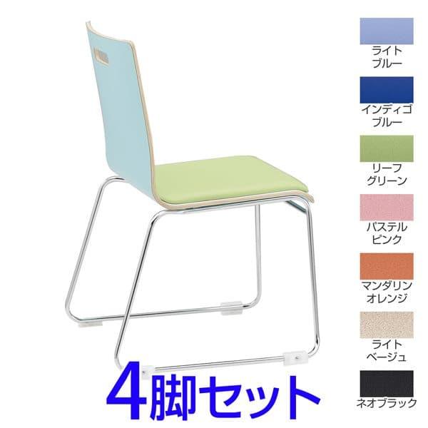 【受注生産品】TOKIO PM-55リフレッシュチェア ループ脚パッド付タイプ MGカラー ビニールレザー 4脚セット W527×D526×H800(SH445)mm PM-55MPL-MG [ミーティングチェア イス 椅子 スタッキングチェア オフィス家具 オフィス用 オフィス用品]