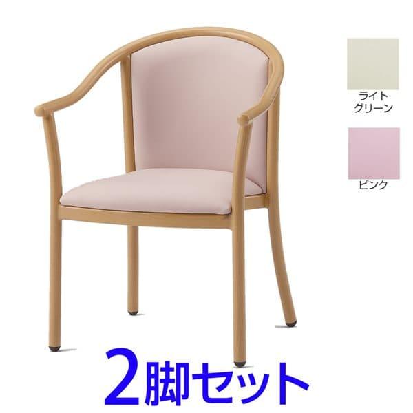 【受注生産品】TOKIO FAC-5Aアルミチェア 木目塗装 2脚セット W575×D550×H790(SH440)mm FAC-5A [ミーティングチェア イス 椅子 チェア スタッキングチェア 会議イス 公民館 業務用 会議用椅子 会議室 オフィス家具 オフィス用 オフィス用品]