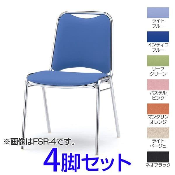 【受注生産品】TOKIO FSR食堂チェア ビニールレザー 4脚セット W467×D545×H757(SH437)mm FSR-4L [ミーティングチェア イス 椅子 チェア スタッキングチェア 会議イス 公民館 業務用 会議用椅子 会議室 オフィス家具 オフィス用 オフィス用品]