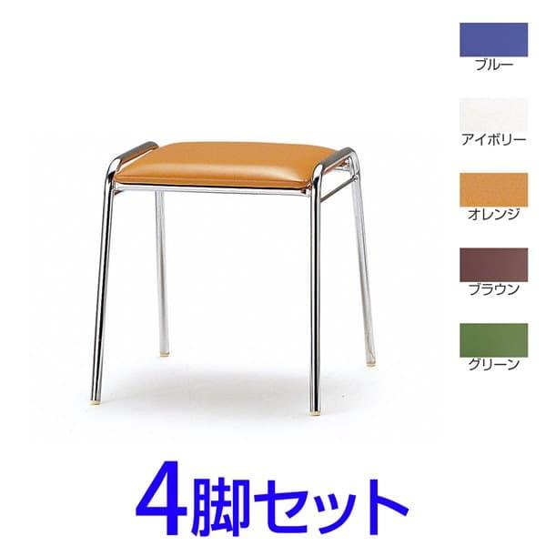 【受注生産品】TOKIO FSC食堂チェア スツール 4脚セット W427×D410×H430(SH425)mm FSC-120 [オフィスチェア スツール 背もたれなし 事務用チェア オフィス家具 チェア 椅子 イス 事務椅子 デスクチェア パソコンチェア]