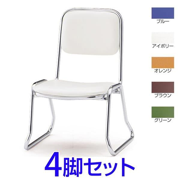 【受注生産品】TOKIO FSC食堂チェア ループ脚タイプ SH320mm 4脚セット W460×D492×H660(SH320)mm FSC-320 [ミーティングチェア イス 椅子 チェア スタッキングチェア 会議イス 公民館 業務用 会議用椅子 会議室 オフィス家具 オフィス用 オフィス用品]
