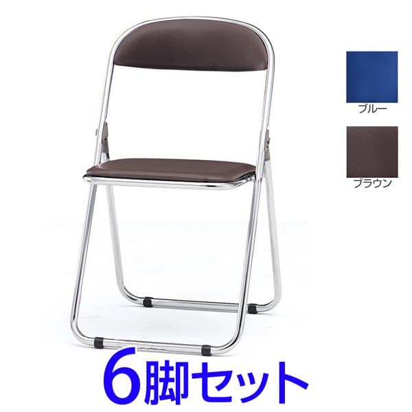 TOKIO CF折り畳みチェア スチール脚メッキタイプ 5脚セット W435×D459×H741(SH424)mm CF-100M [折りたたみチェア パイプ椅子 パイプチェア ミーティングチェア 折畳 折畳み 折り畳み 折りたたみ おりたたみ オフィス家具 オフィス用 オフィス用品]