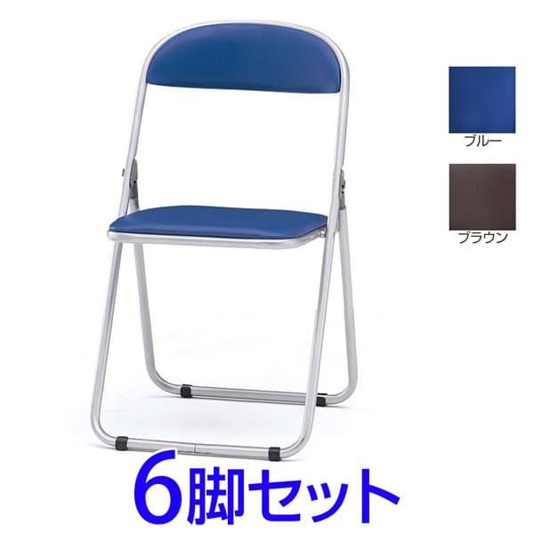 TOKIO CF折り畳みチェア スチール脚塗装タイプ 6脚セット W435×D459×H741(SH424)mm CF-100T [折りたたみチェア パイプ椅子 パイプチェア ミーティングチェア 折畳 折畳み 折り畳み 折りたたみ おりたたみ オフィス家具 オフィス用 オフィス用品]