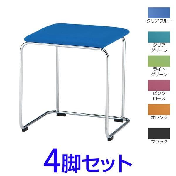 【受注生産品】TOKIO スツール 4脚セット W417×D390×H460(SH460)mm FSC-155 [オフィスチェア スツール 背もたれなし 事務用チェア オフィス用品 オフィス用 オフィス家具 チェア 椅子 イス 事務椅子 デスクチェア パソコンチェア]