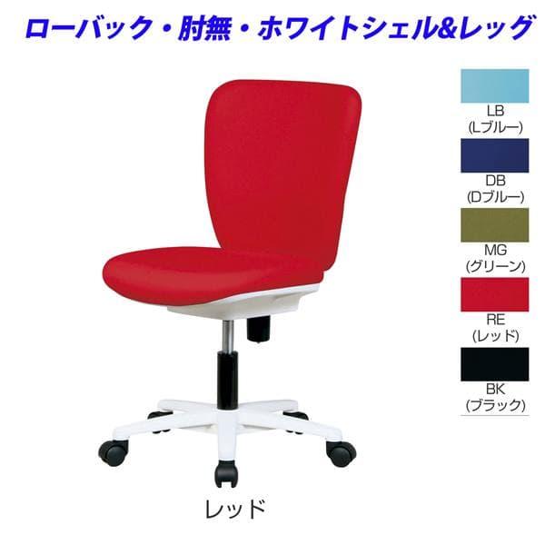 生興 JSチェアー ローバック ホワイトシェル ホワイレッグタイプ JS-25WH [白色 いす オフィスチェア 事務用チェア オフィス用品 オフィス用 オフィス家具 チェア 椅子 イス 事務椅子 デスクチェア パソコンチェア]