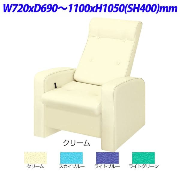 生興 リクライチェアー W720×D690~1100×H1050(SH400)mm STB-787-1 [いす イス 椅子 福祉施設用家具 チェア オフィス家具 オフィス用 オフィス用品]