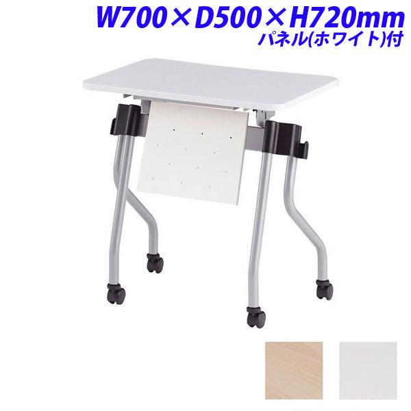 TOKIO NTA-Nホールディングテーブル パネル付 パネルカラー:ホワイト W700×D500×H720mm NTA-N750PW [白色 テーブル 跳ね上げ式テーブル オフィス家具 オフィス用 オフィス用品]
