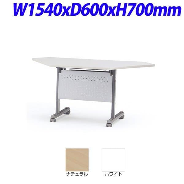 【受注生産品】TOKIO MOGホールディングテーブル コーナーテーブル パネル付 W1540×D600×H700mm MOG-60P [テーブル 跳ね上げ式テーブル オフィス家具 オフィス用 オフィス用品 角机 脇机 サブデスク]
