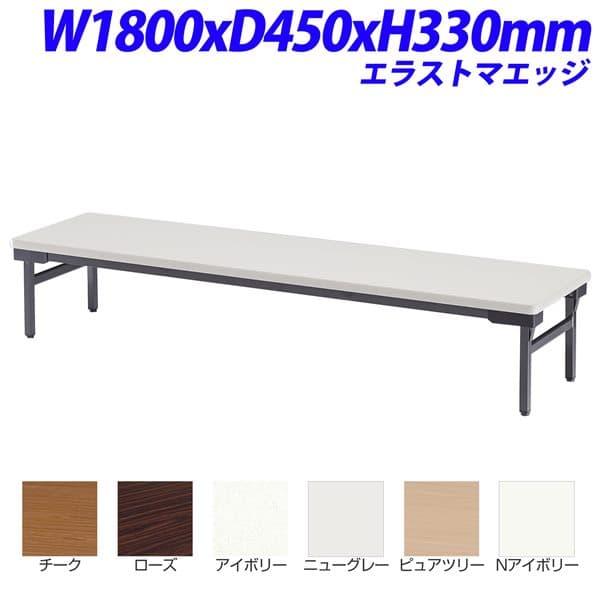 受注生産品】TOKIO オンライン TZW座卓【薄型】テーブル