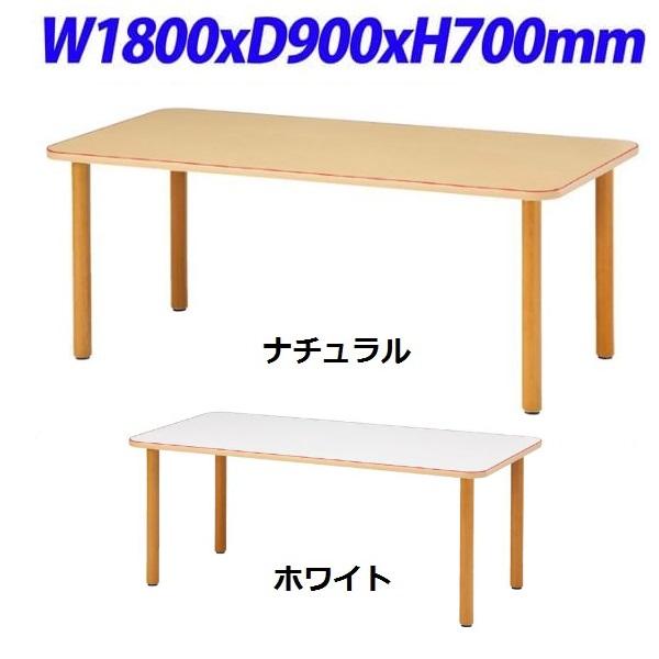 TOKIO MT福祉関連テーブル 角型 W1800×D900×H700mm MT-1890 [福祉用テーブル 福祉関連テーブル 福祉施設テーブル 福祉家具テーブル 福祉テーブル テーブル オフィス用品 オフィス用 オフィス家具 机 つくえ デスク]
