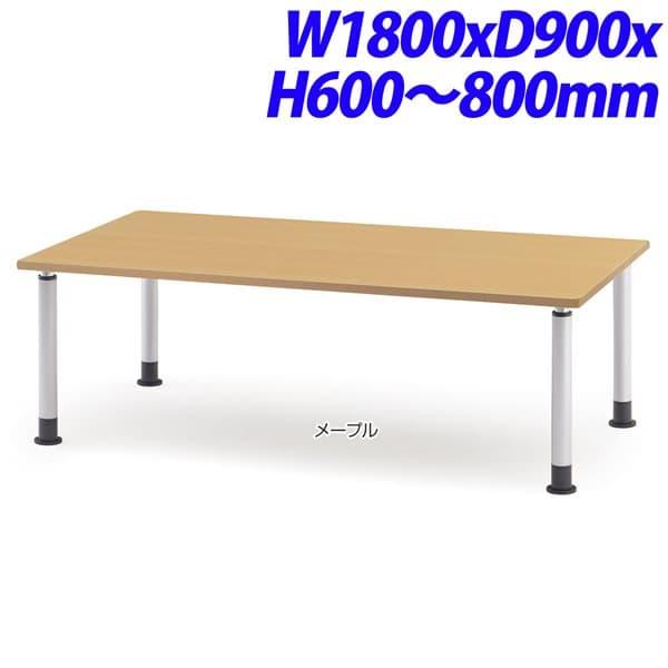 TOKIO MKT福祉関連テーブル アジャスタータイプ W1800×D900×H600~800mm MKT-1890 [福祉用テーブル 介護用テーブル オフィス家具 福祉テーブル 介護テーブル 高さ調整 高さ調節 上下昇降 テーブル アジャスター式 長方形]
