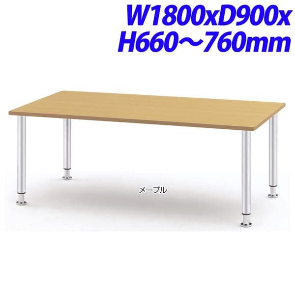 TOKIO MYT福祉関連テーブル メッキ脚 W1800×D900×H660~760mm MYT-1890M [福祉用テーブル 福祉関連テーブル 福祉施設テーブル 福祉家具テーブル 福祉テーブル テーブル オフィス用品 オフィス用 オフィス家具 机 つくえ デスク]