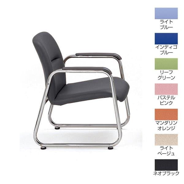 【受注生産品】TOKIO FO-10簡易応接セット アームチェア ビニールレザー W560×D630×H710(SH370)mm FO-10L [応接家具 役員用 役員室 会議室 チェア 椅子 ロビー 受付 ロビーソファ ベンチ オフィス家具 オフィス用 オフィス用品]