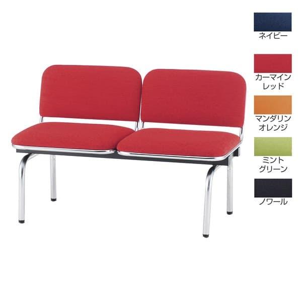 【受注生産品】TOKIO FUL応接セット チェア 布 W1005×D540×H660(SH410)mm FUL-2 [いす イス 応接家具 役員用 役員室 会議室 チェア 椅子 ロビー 受付 ロビーソファ ベンチ オフィス家具 オフィス用 オフィス用品]