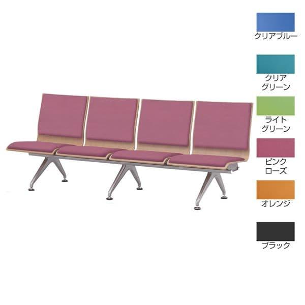 【受注生産品】TOKIO LMロビーチェア 4人掛 布 W2195×D615×H840(SH420)mm LM-4 [いす イス 椅子 ロビー 受付 ロビーソファ チェア ベンチ オフィス家具 オフィス用 オフィス用品]