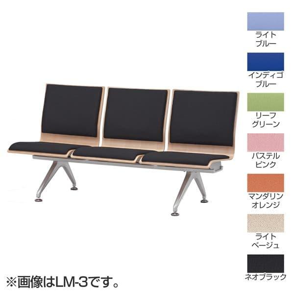【受注生産品】TOKIO LMロビーチェア 3人掛 ビニールレザー W1640×D615×H840(SH420)mm LM-3L [いす イス 椅子 ロビー 受付 ロビーソファ チェア ベンチ オフィス家具 オフィス用 オフィス用品]