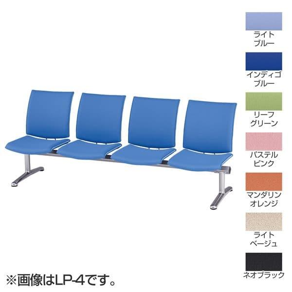 【受注生産品】TOKIO LPロビーチェア 4人掛 ビニールレザー W2080×D625×H823(SH400)mm LP-4L [いす イス 椅子 ロビー 受付 ロビーソファ チェア ベンチ オフィス家具 オフィス用 オフィス用品]