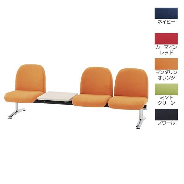 【受注生産品】TOKIO LAロビーチェア 背付テーブル付タイプ 3人掛 布 W2090×D630×H740(SH390)mm LA-3T [いす イス 椅子 テーブル ロビー 受付 ロビーソファ チェア ベンチ オフィス家具 オフィス用 オフィス用品]