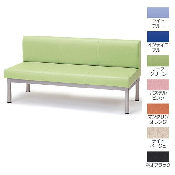 【受注生産品】TOKIO LSロビーチェア ビニールレザー W1500×D600×H700(SH380)mm LS-2WL [いす イス 椅子 ロビー 受付 ロビーソファ チェア ベンチ オフィス家具 オフィス用 オフィス用品]