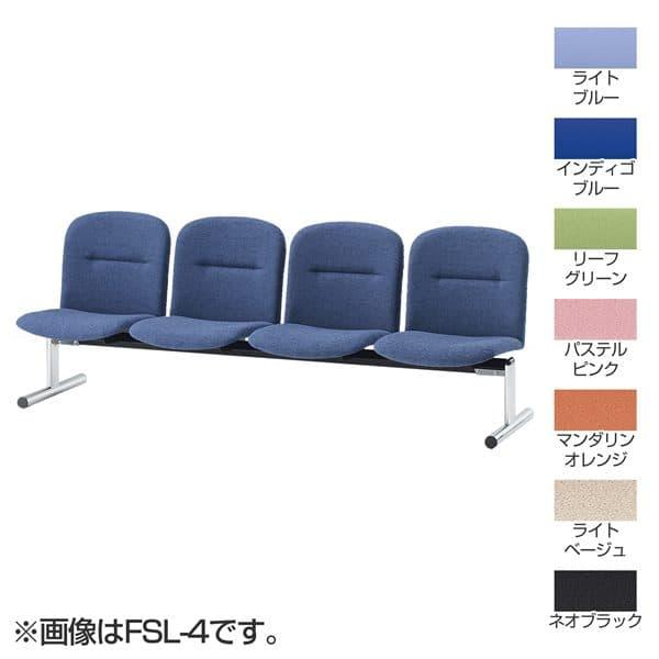 【受注生産品】TOKIO FSLロビーチェア 背付タイプ 4人掛 ビニールレザー W2020×D610×H750(SH360)mm FSL-4L [いす イス 椅子 ロビー 受付 ロビーソファ チェア ベンチ オフィス家具 オフィス用 オフィス用品]