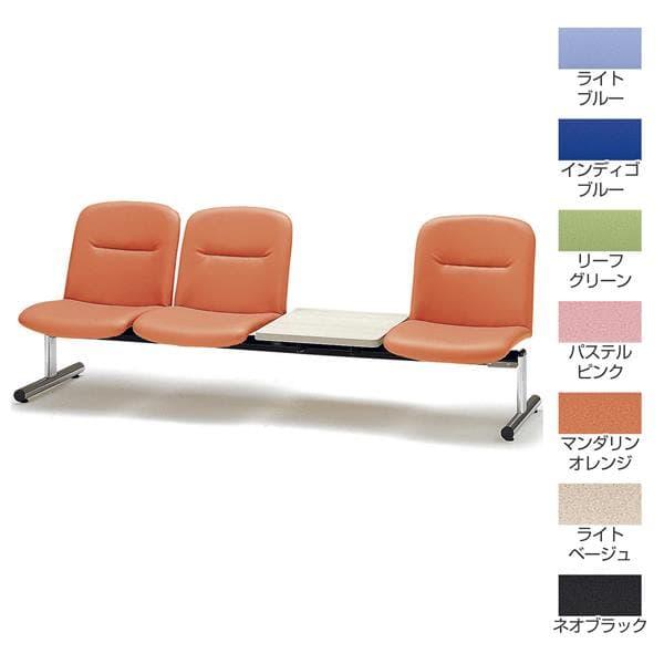 【受注生産品】TOKIO FSLロビーチェア 背付テーブル付タイプ 3人掛 ビニールレザー W2020×D610×H750(SH360)mm FSL-3TL [テーブル ロビー 受付 ロビーソファ チェア ベンチ オフィス家具 オフィス用 オフィス用品]