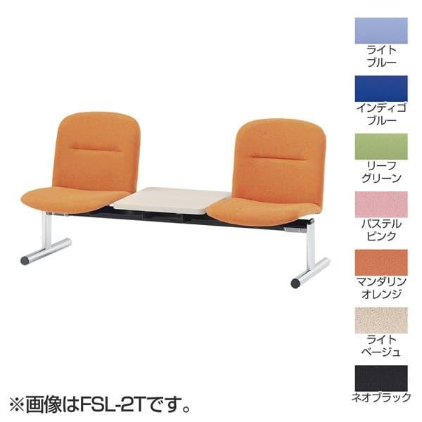 【受注生産品】TOKIO FSLロビーチェア 背付テーブル付タイプ 2人掛 ビニールレザー W1510×D610×H750(SH360)mm FSL-2TL [テーブル ロビー 受付 ロビーソファ チェア ベンチ オフィス家具 オフィス用 オフィス用品]