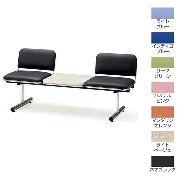 【受注生産品】TOKIO FLTロビーチェア 背付テーブル付タイプ 2人掛 ビニールレザー W1510×D540×H660(SH410)mm FTL-2TL [テーブル ロビー 受付 ロビーソファ チェア ベンチ オフィス家具 オフィス用 オフィス用品]