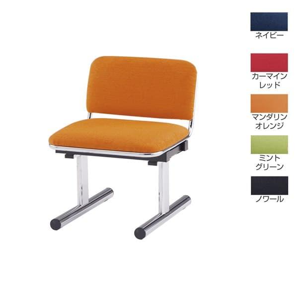 【受注生産品】TOKIO FLTロビーチェア 背付タイプ 1人掛 布 W500×D540×H660(SH410)mm FTL-1 [いす イス 椅子 ロビー 受付 ロビーソファ チェア ベンチ オフィス家具 オフィス用 オフィス用品]