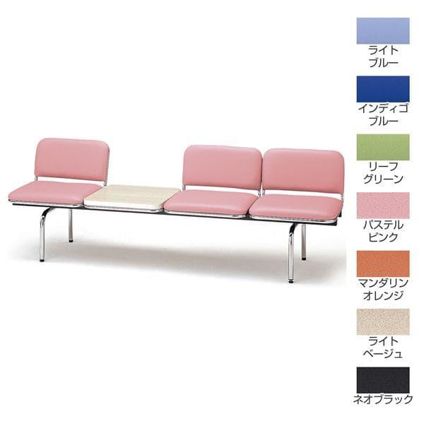 【受注生産品】TOKIO FULロビーチェア 背付テーブル付タイプ 3人掛 ビニールレザー W2015×D540×H660(SH410)mm FUL-3TL [テーブル ロビー 受付 ロビーソファ チェア ベンチ オフィス家具 オフィス用 オフィス用品]