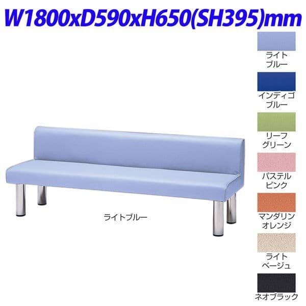【受注生産品】TOKIO FLC-9ロビーチェア 背付タイプ W1800×D590×H650(SH395)mm FLC-918 [いす イス 椅子 ロビー 受付 ロビーソファ チェア ベンチ オフィス家具 オフィス用 オフィス用品]