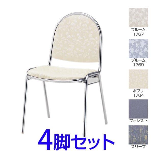 【受注生産品】TOKIO RCレセプションチェア W467×D504×H785(SH437)mm RC-R40 [いす ミーティングチェア スタッキングチェア オフィス家具 オフィス用 オフィス用品 イス 椅子]