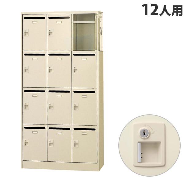 生興 メールボックス 3列4段 12人用 W900×D380×H1790mm シリンダー錠 SLC-12TP-S2 [ 日本製 完成品 鍵付 カギ付 ニューグレー ]