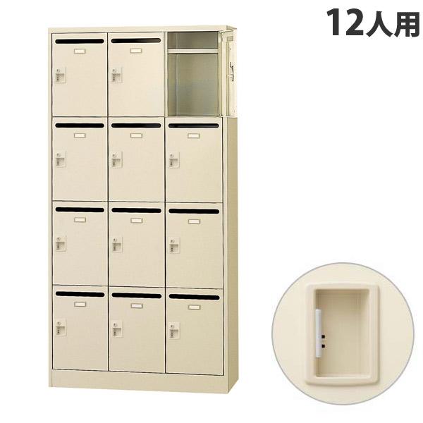 生興 メールボックス 3列4段 12人用 W900×D380×H1790mm 錠なし SLC-12TP-K2 [ 日本製 完成品 ニューグレー ]