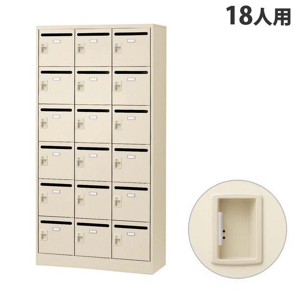 生興 メールボックス 3列6段 18人用 W900×D380×H1790mm 錠なし SLC-18TP-K2 [ 日本製 完成品 ニューグレー ]