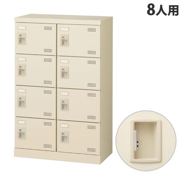 生興 SLBシューズボックス 2列4段 8人用 W600×D350×H945mm 錠なし SLB-M8-K2 [ 日本製 完成品 靴箱 ニューグレー ]