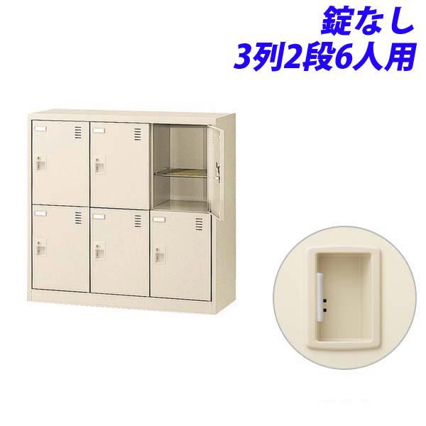 生興 SLCシューズボックス 3列2段 6人用 W900×D380×H880mm 錠なし SLC-M6-K2 [ 日本製 完成品 靴箱 ニューグレー ]