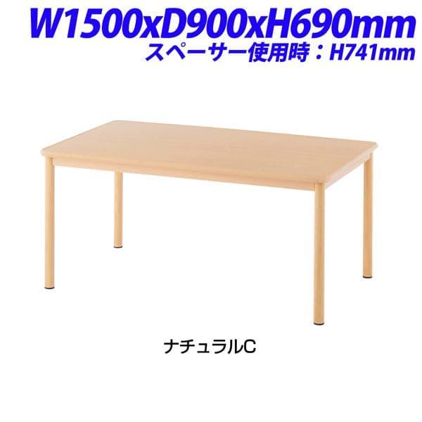 好きに R・Fヤマカワ オフィス家具 介護用テーブル カラー:ナチュラルC [テーブル W1500×D900×H690mm RFKTB-1590NA [テーブル 福祉施設用家具 オフィス家具 W1500×D900×H690mm オフィス用 オフィス用品], あおもりけん:b9793d9d --- supercanaltv.zonalivresh.dominiotemporario.com