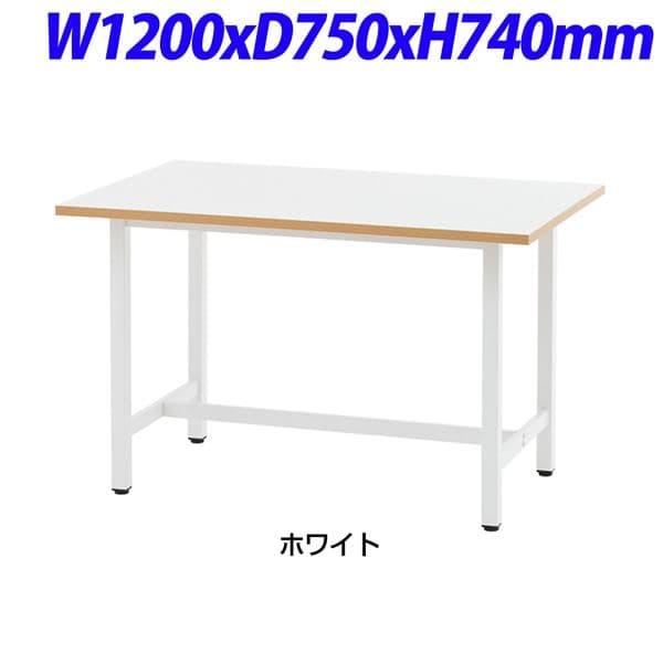 R・Fヤマカワ 作業台 カラー:ホワイト W1200×D750×H740mm RFSGD-1275 [白色 テーブル ワークテーブル オフィス家具 オフィス用 オフィス用品]