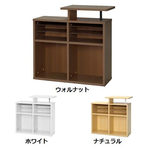 アール・エフ・ヤマカワ Jシリーズ ローカウンターII サイドテーブル RFLC2-ST-7131