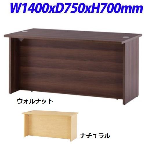 アール・エフ・ヤマカワ JシリーズOAローカウンターII W1400×D750 RFLC2-1475