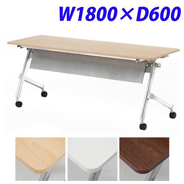 TOKIO ホールディングテーブル パネル付 W1800×D600×H720mm ATN-P1860