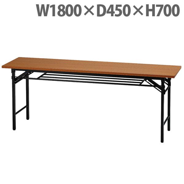 井上金庫販売 折り畳みテーブル W1800×D450×H700 チーク UMT-1845T